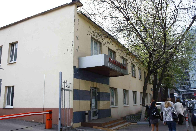 Офисная недвижимость Москва,  - Павелецкий