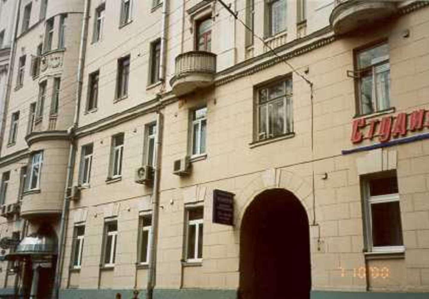 Офисная недвижимость Москва,  - Сивцев Вражек пер. 44/28