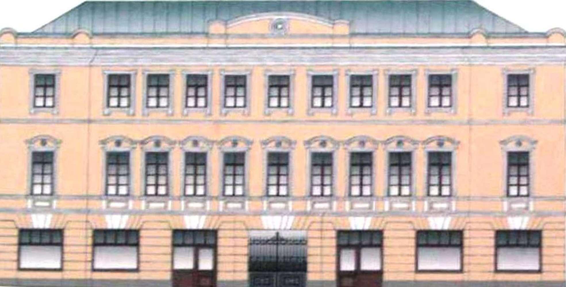 Офисная недвижимость Москва,  - Мелиора Плейс
