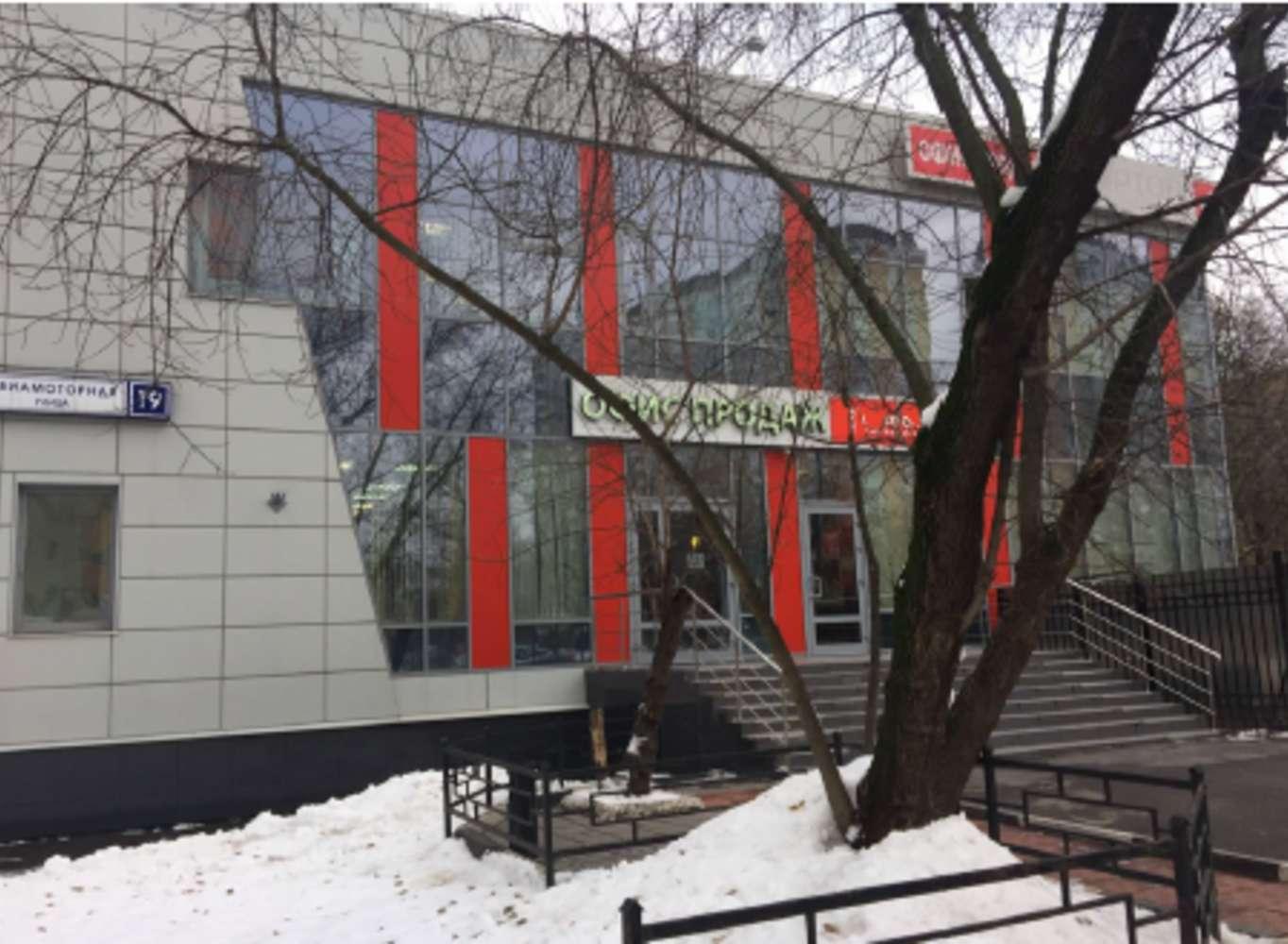 Офисная недвижимость Москва,  - Авиамоторная ул. 19