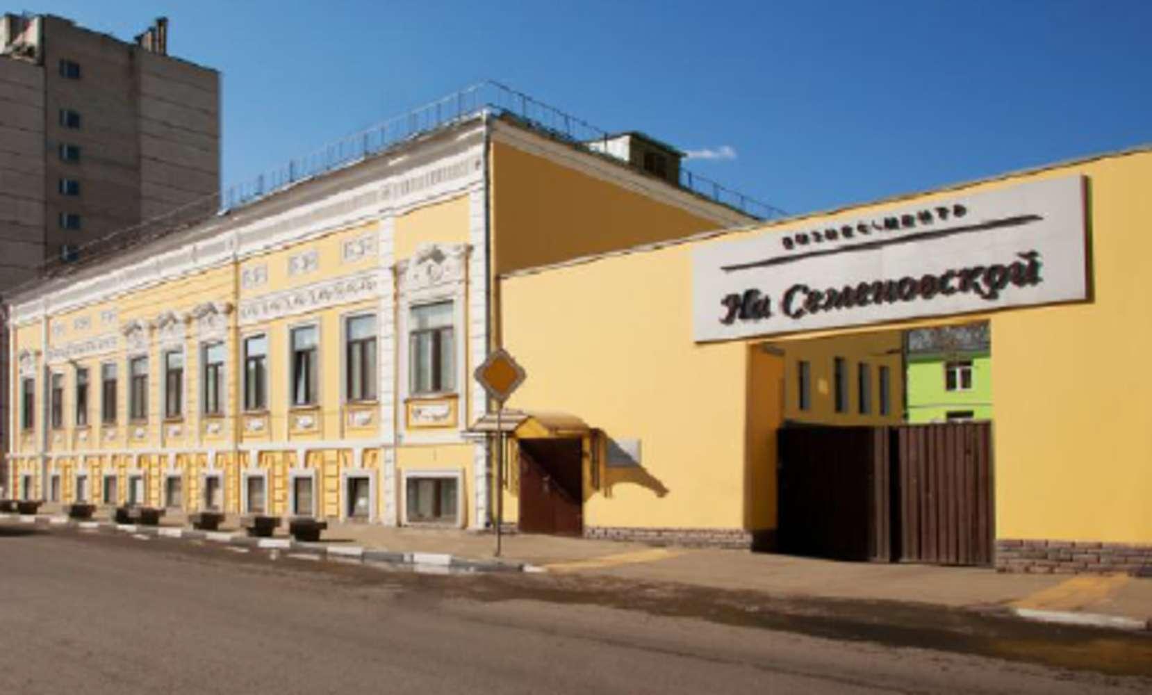 Офисная недвижимость Москва,  - На Семеновской