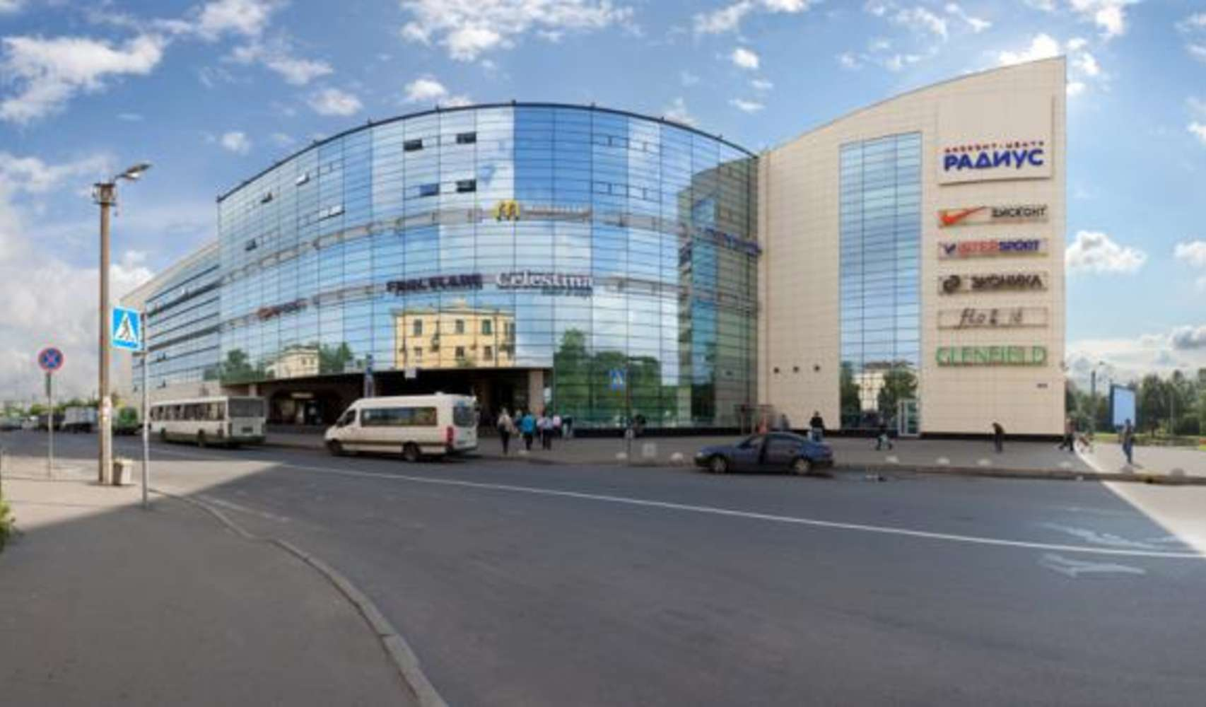 Офисная недвижимость Санкт-петербург,  - Радиус