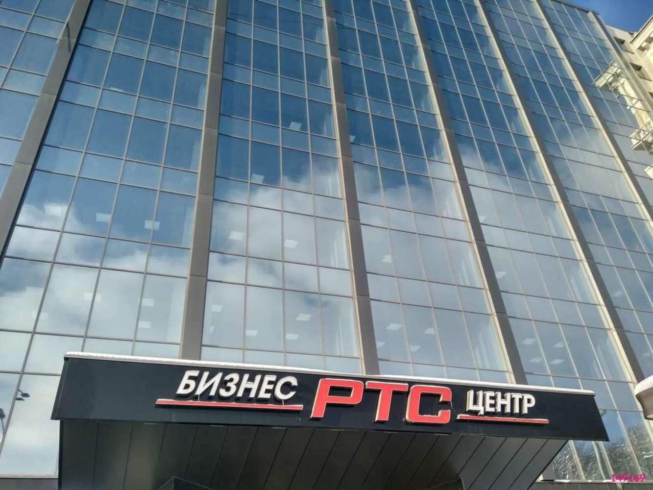 """Офисная недвижимость Москва,  - РТС """"Земляной Вал"""""""