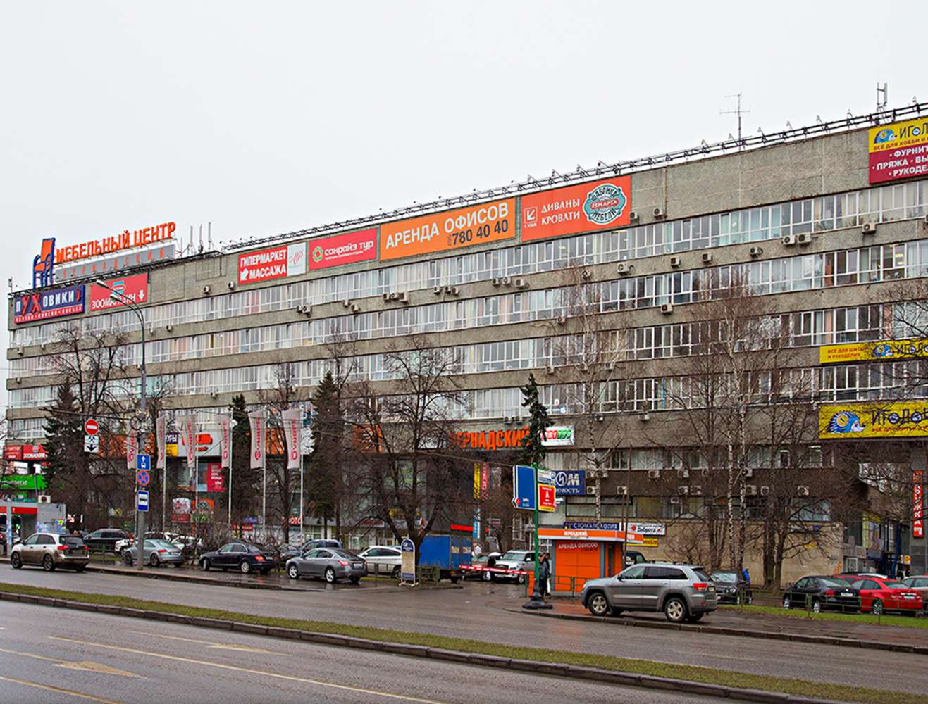 Офисная недвижимость Москва,  - Вернадский
