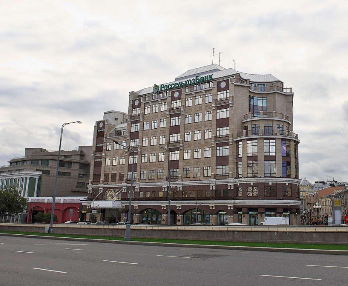 Офисная недвижимость Москва,  - Арбат 1