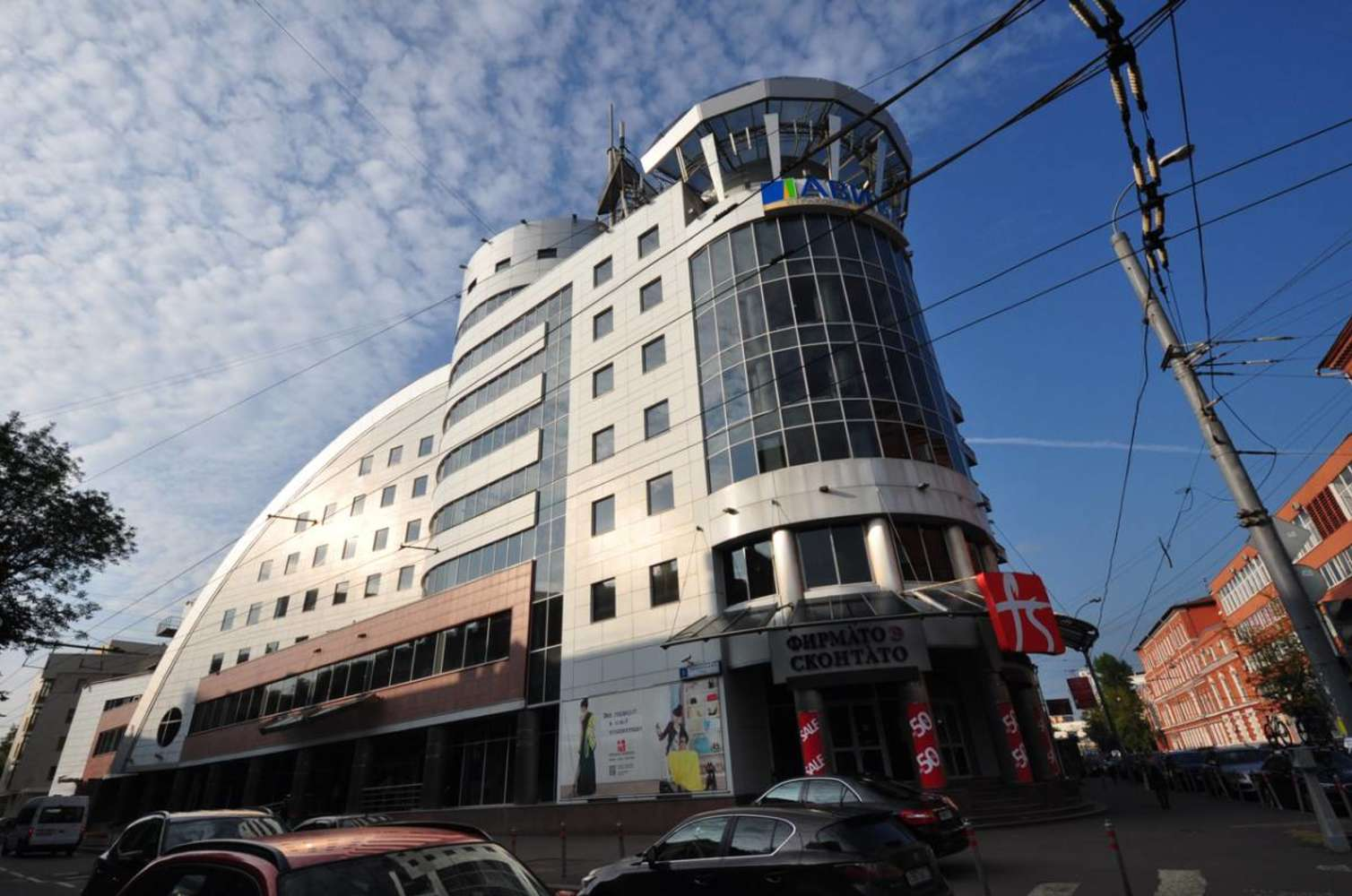 Офисная недвижимость Москва,  - Бригантина Холл