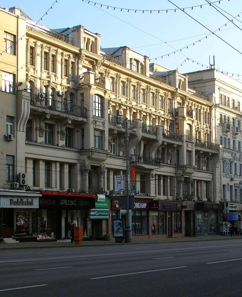 Торговая недвижимость Москва,  - Тверская ул. 12 стр. 1