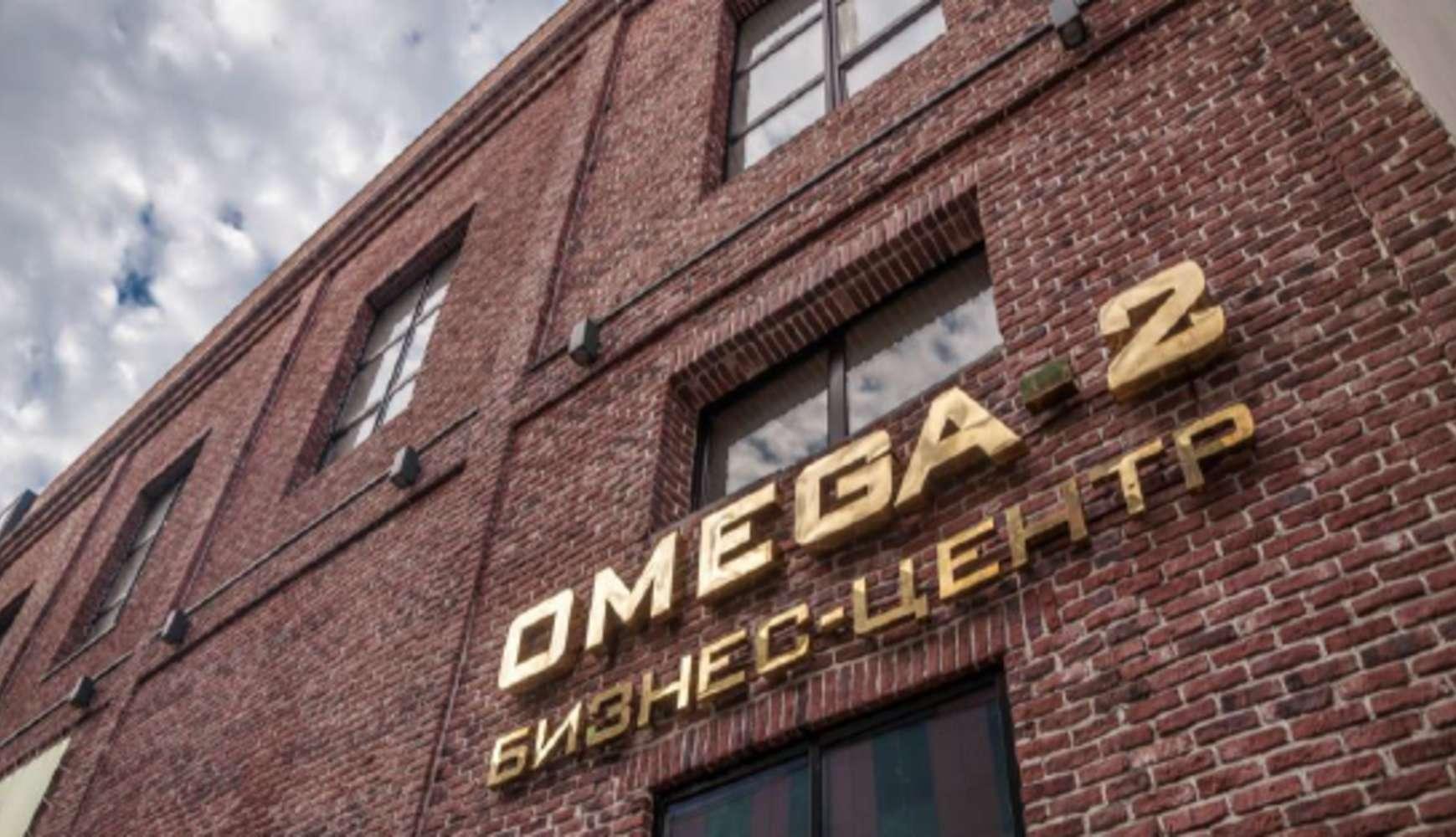 Офисная недвижимость Москва, 115280 - Oмега 2 - Корпус А