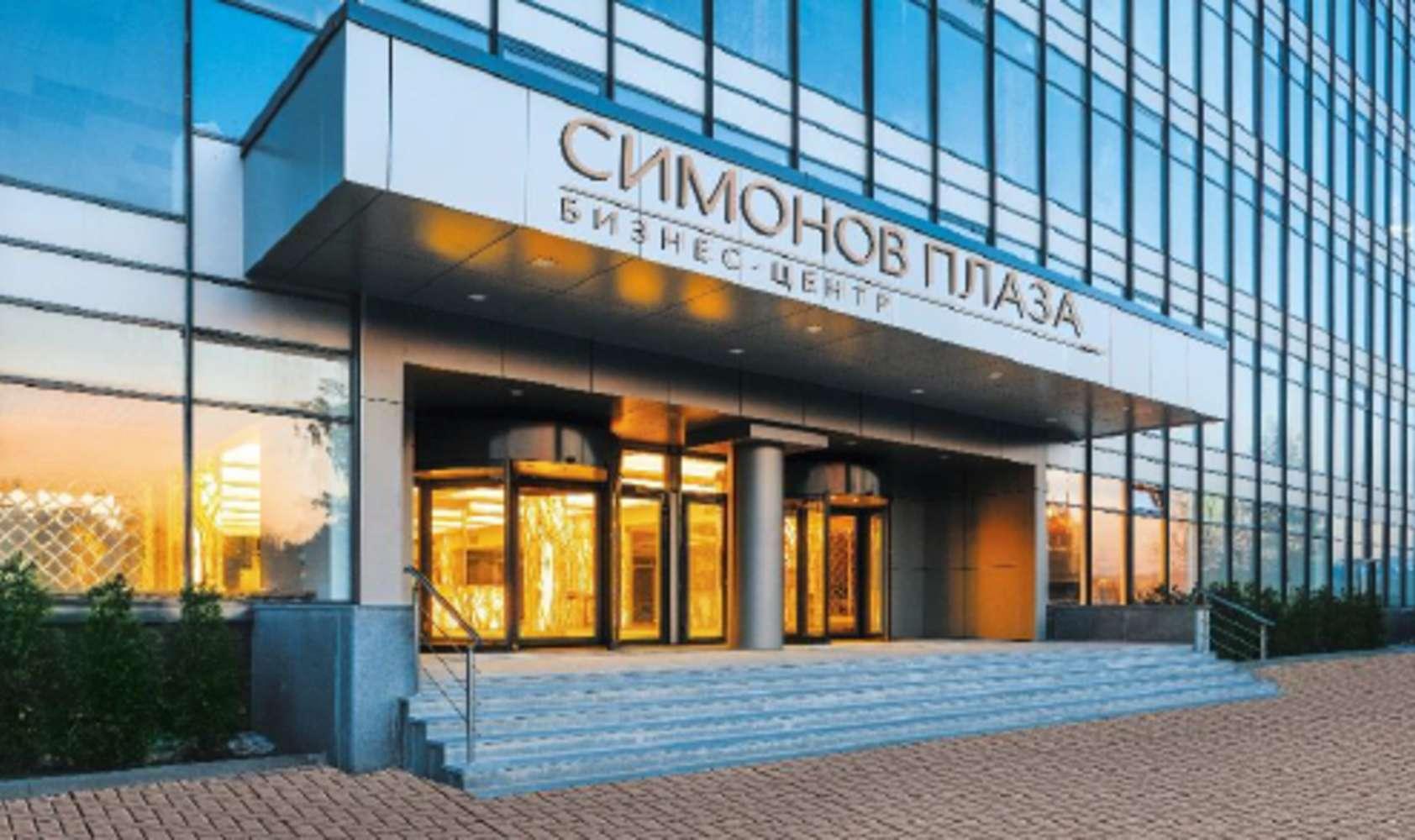 Офисная недвижимость Москва,  - Симонов Плаза