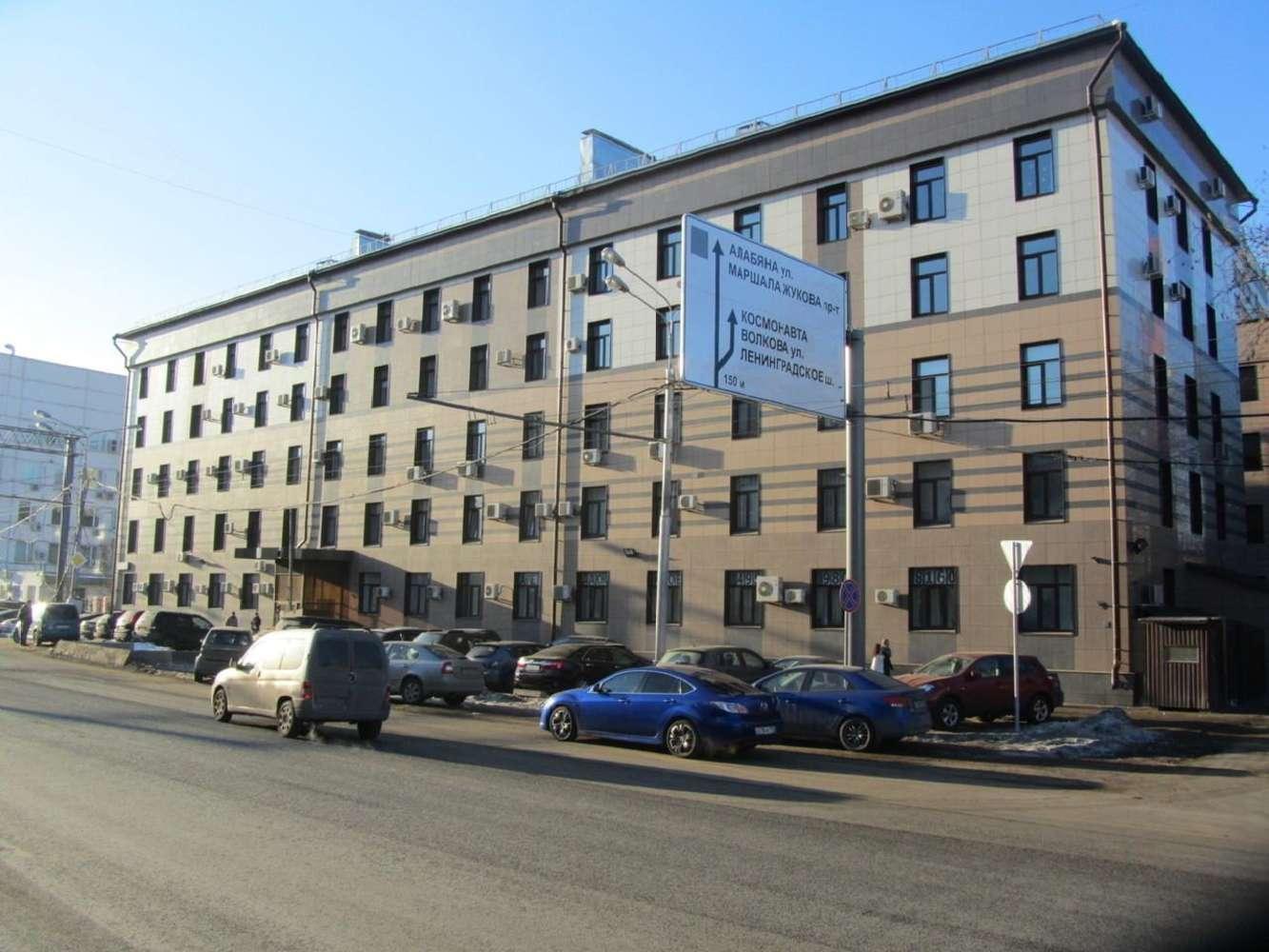 Офисная недвижимость Москва,  - Бол. Академическая ул. 5 стр. 1
