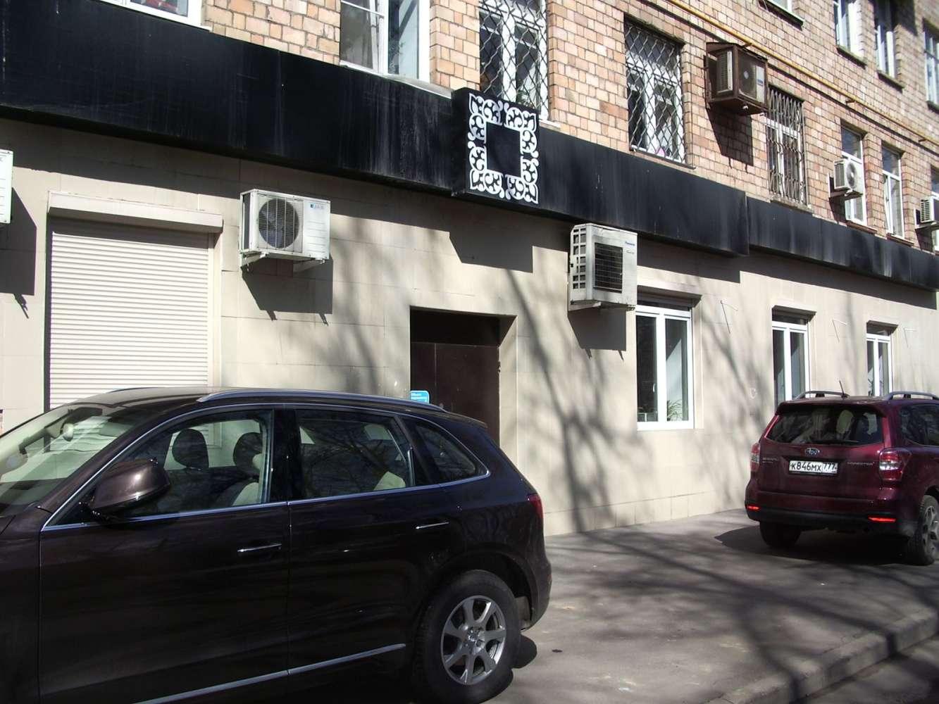 Офисная недвижимость Москва,  - Беговая аллея, 3