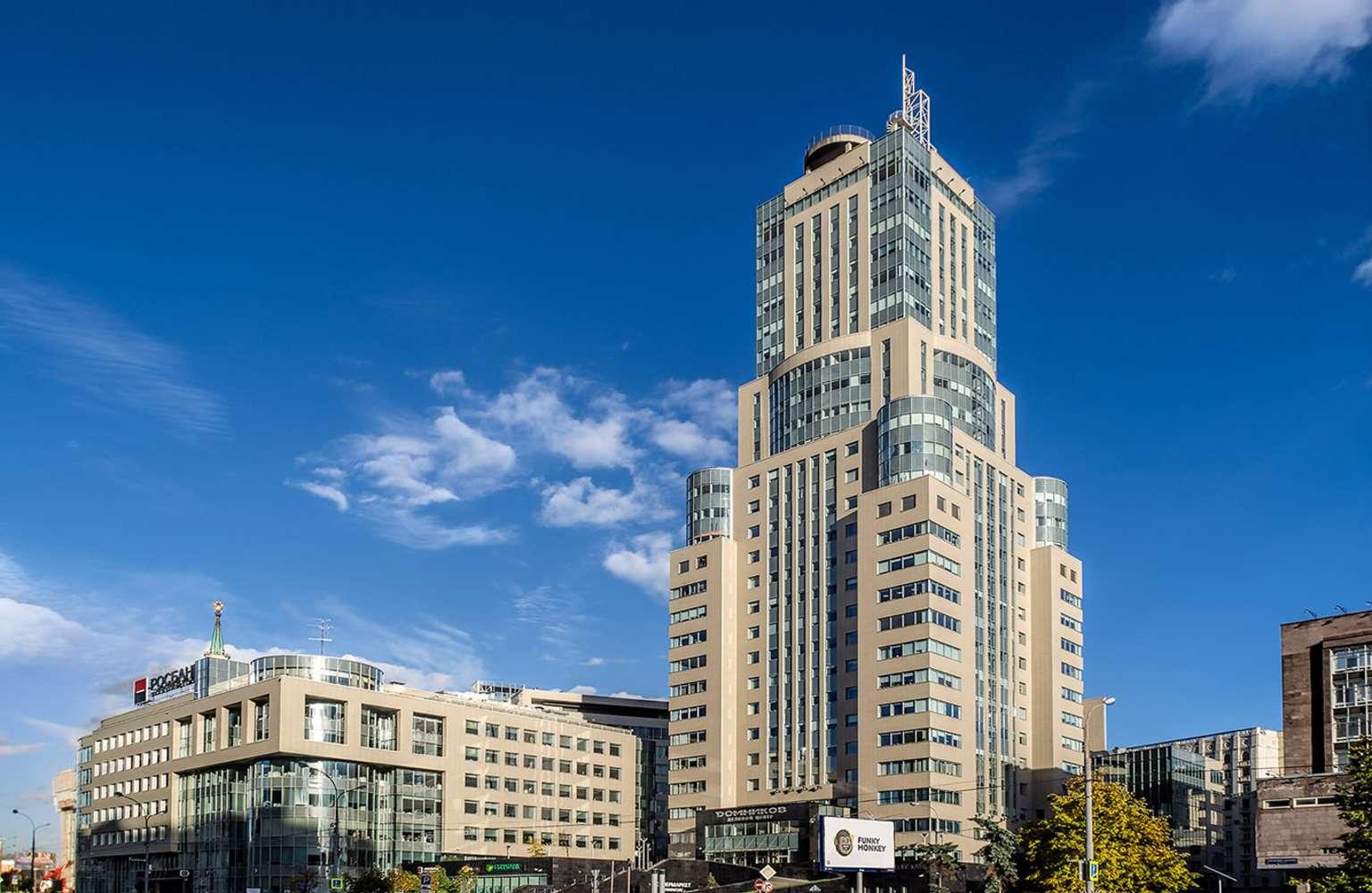 Гибкие пространства Москва,  - Regus Домников