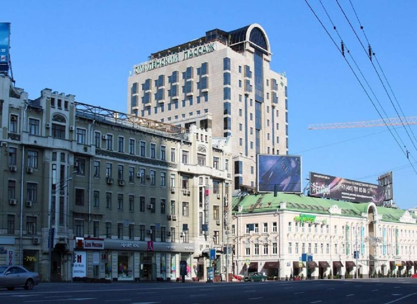 Офисная недвижимость Москва,  - Смоленский Пассаж (Фаза I)