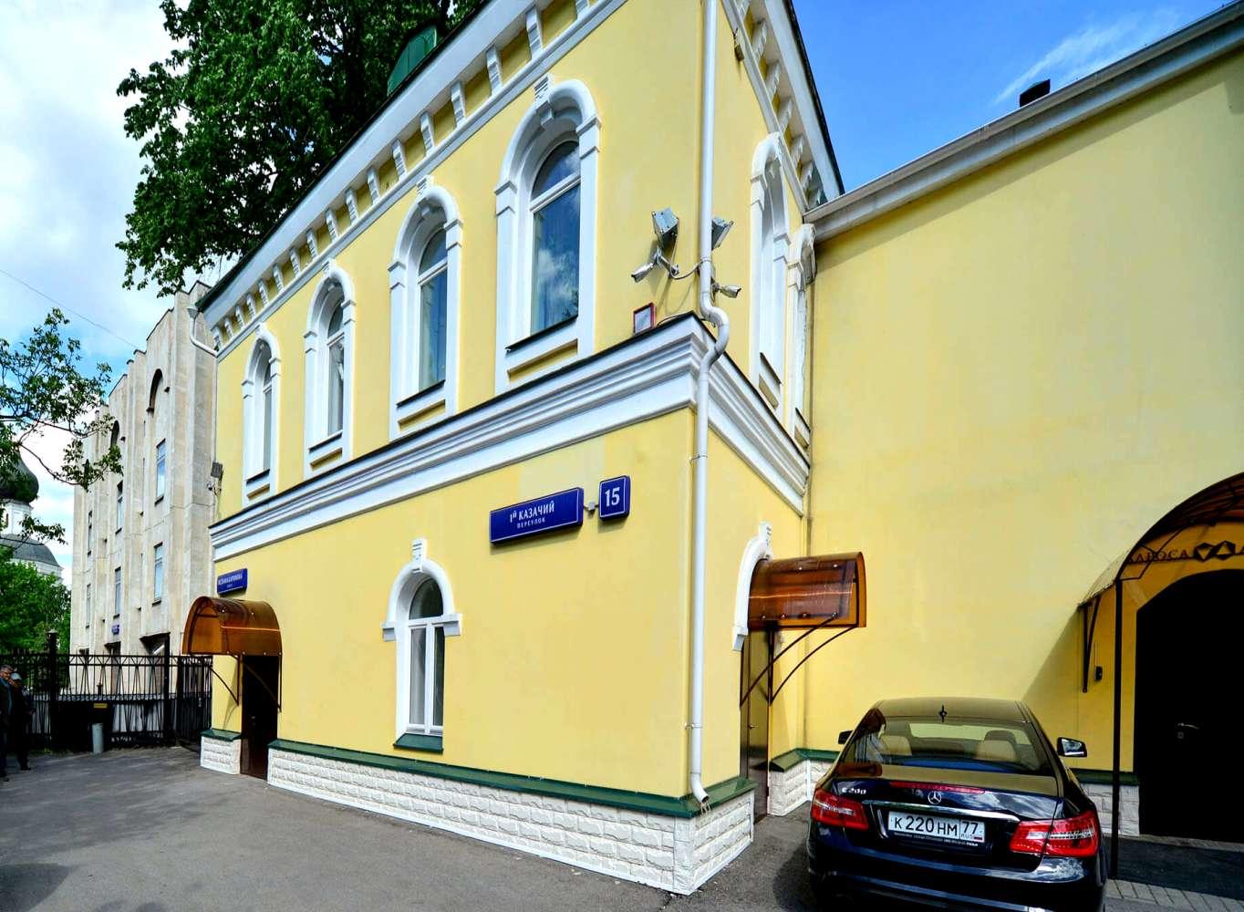 Офисная недвижимость Москва,  - 1-й Казачий пер. 15 стр. 1