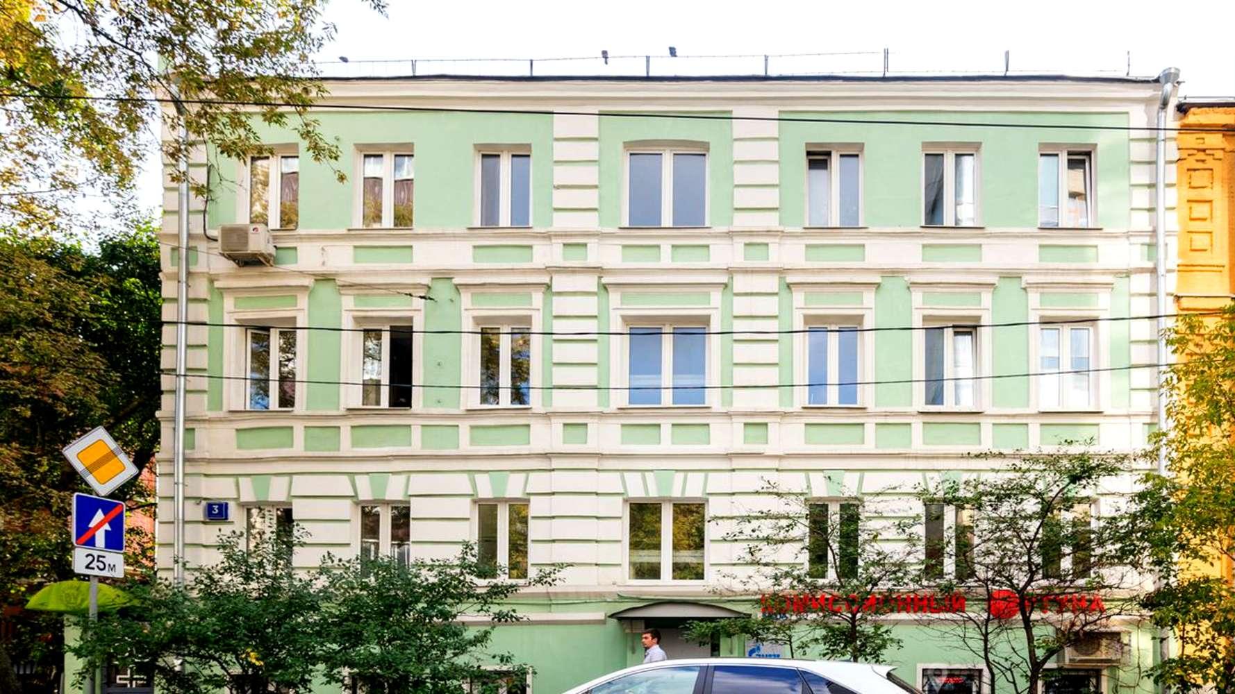Офисная недвижимость Москва,  - 3-я Тверская-Ямская ул. 3 стр. 2