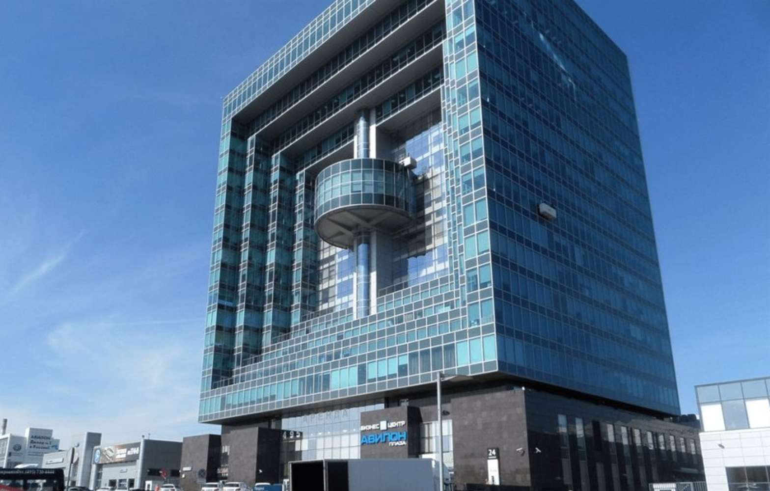 Офисная недвижимость Москва,  - Авилон Плаза