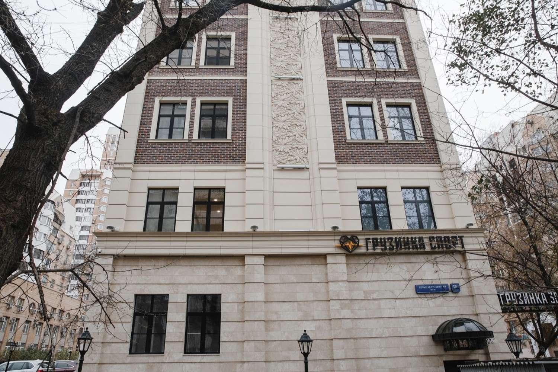 Офисная недвижимость Москва,  - Грузинка 30