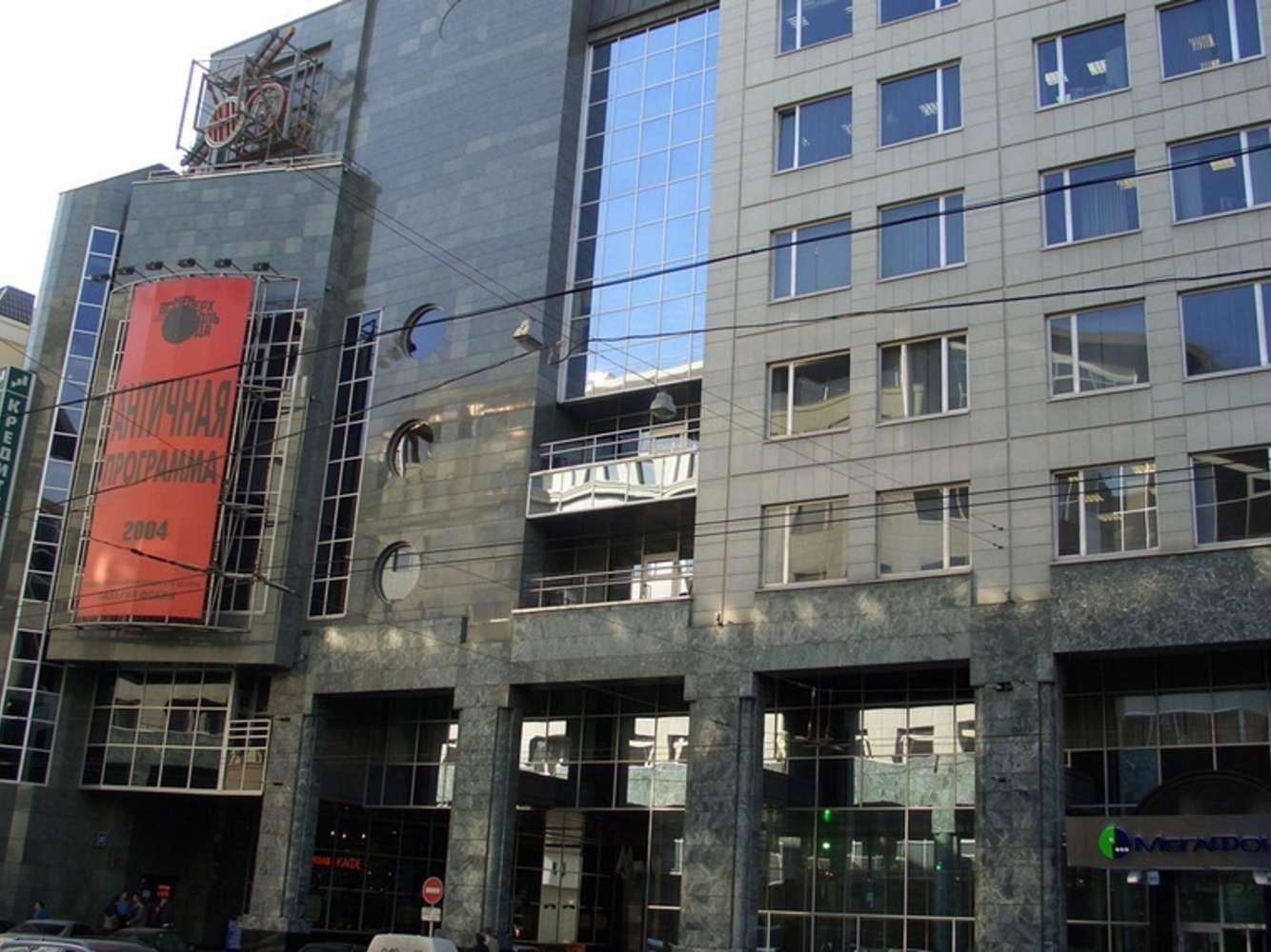 Офисная недвижимость Москва,  - Мейерхольд Центр