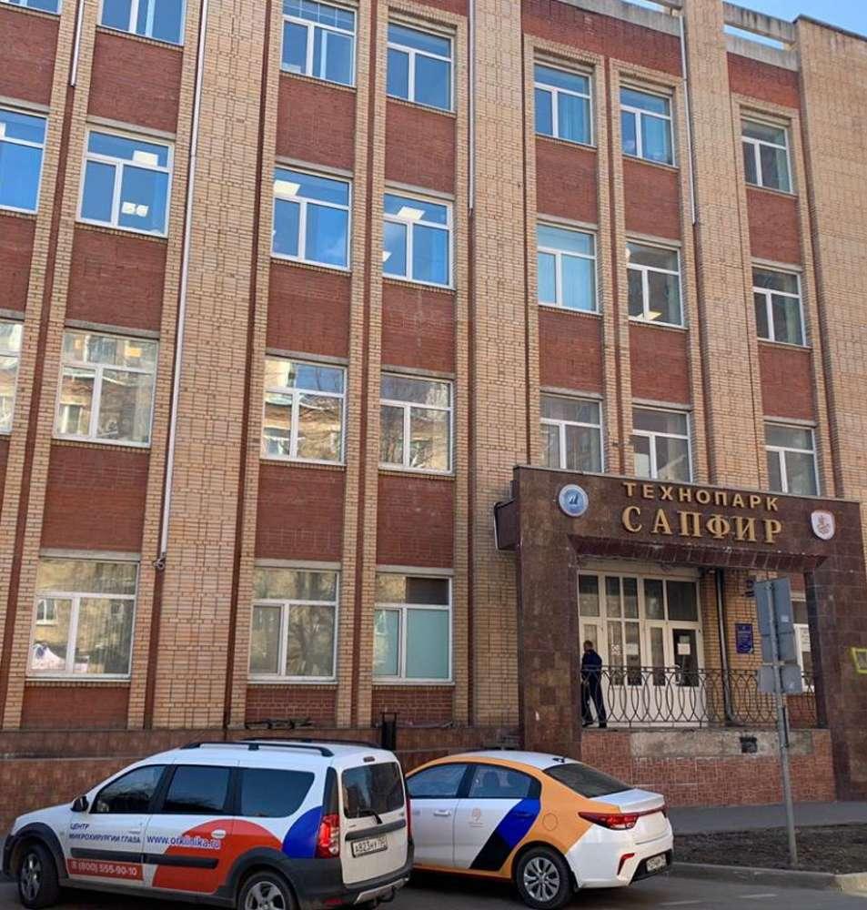 Офисная недвижимость Москва,  - Сапфир