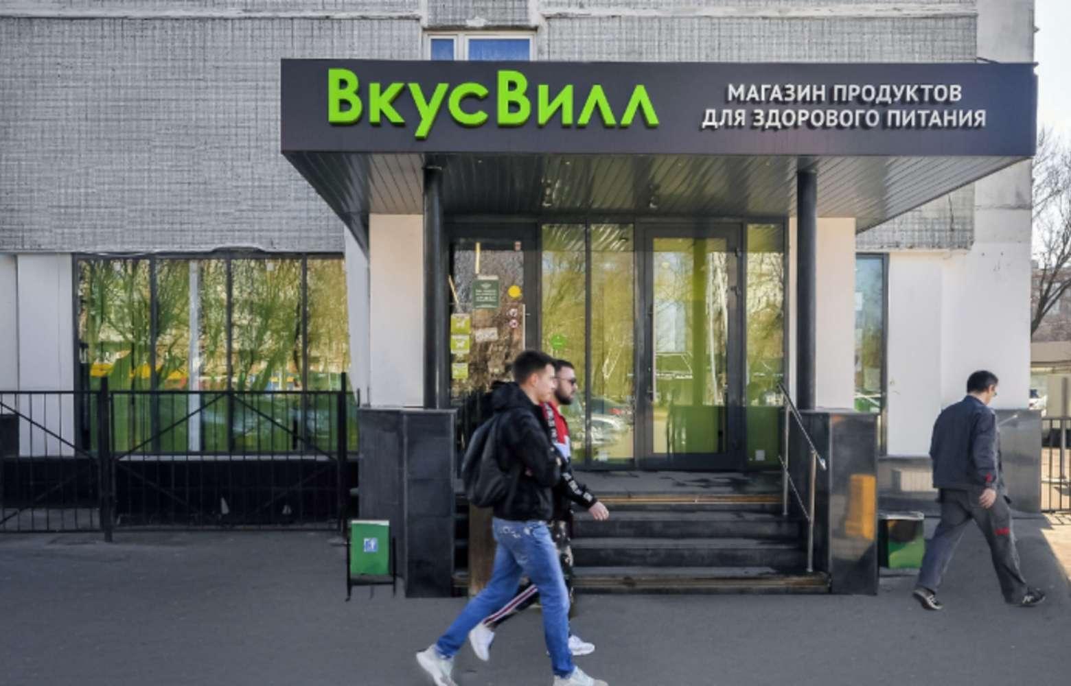 Торговая недвижимость Москва,  - Андропова просп. 21