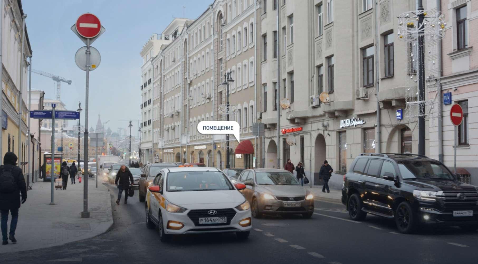 Торговая недвижимость Москва,  - Бол. Ордынка  ул. 7