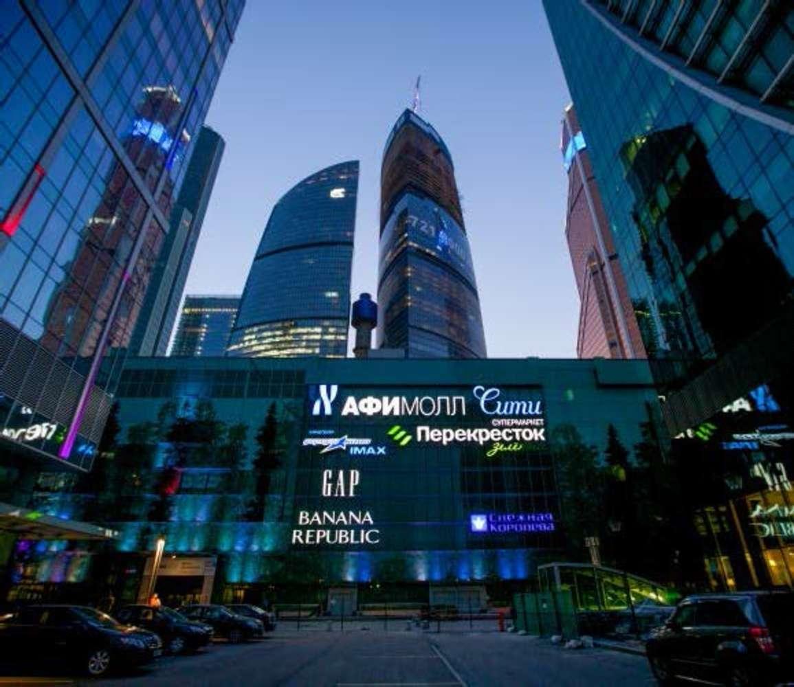 Торговая недвижимость Москва, 123317 - АФИМОЛЛ Сити