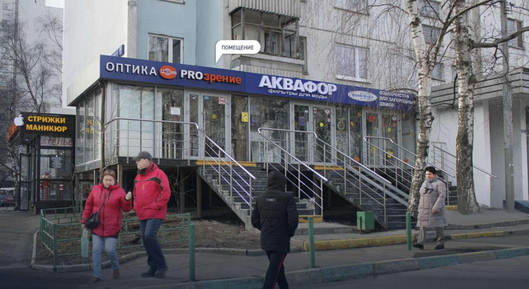 Торговая недвижимость Москва,  - Шипиловская ул. 54/1