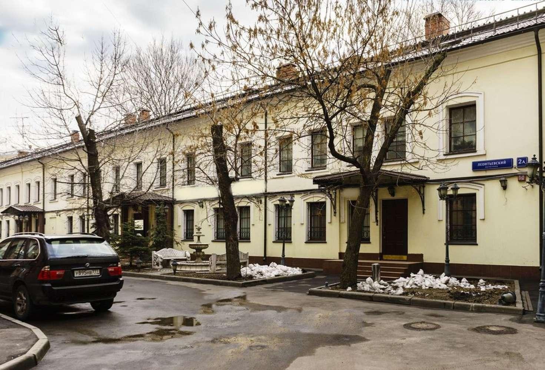Офисная недвижимость Москва,  - Леонтьевский