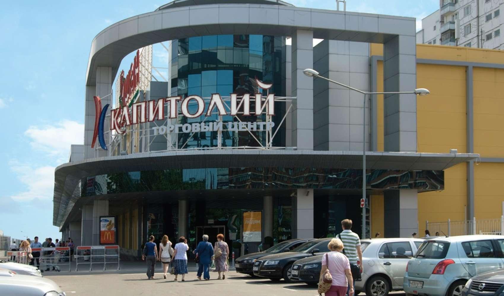 Торговая недвижимость Москва,  - Капитолий Беляево