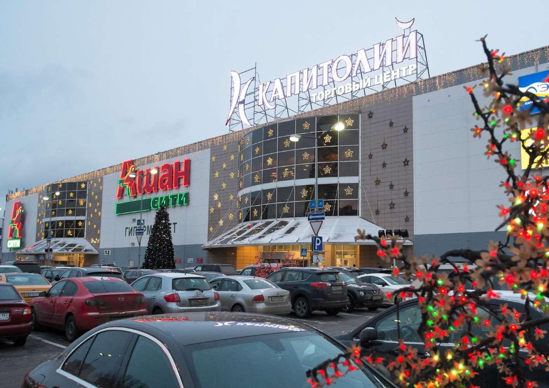 Торговая недвижимость Москва,  - Капитолий Марьина Роща