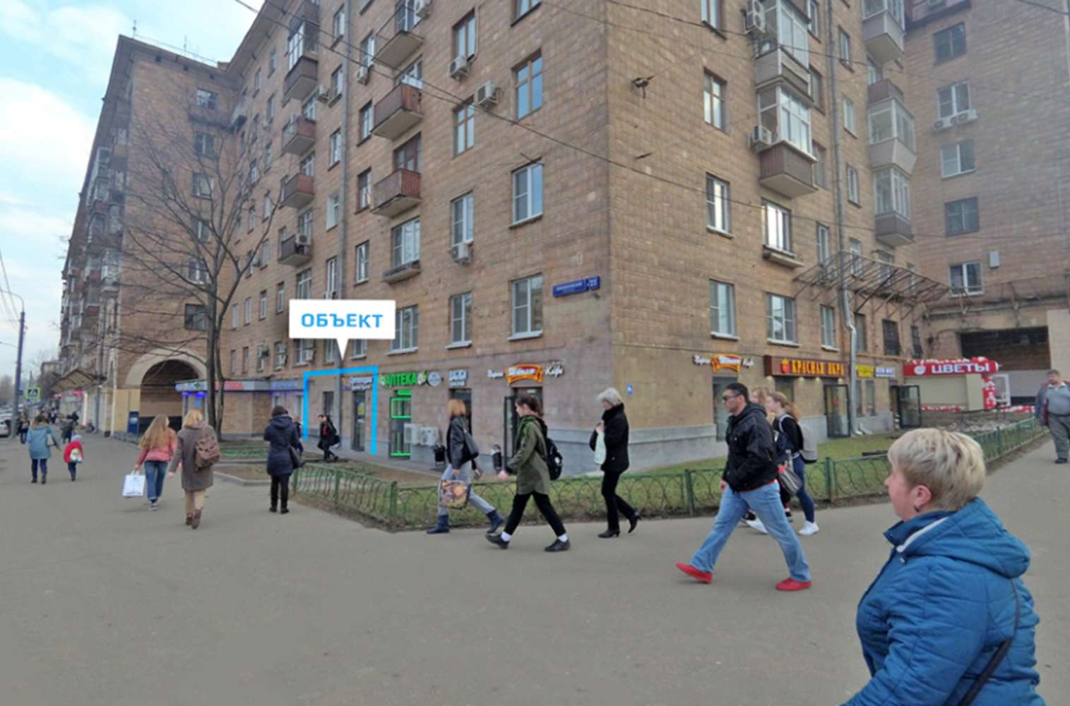 Торговая недвижимость Москва,  - Ломоносовский пр-т. 23