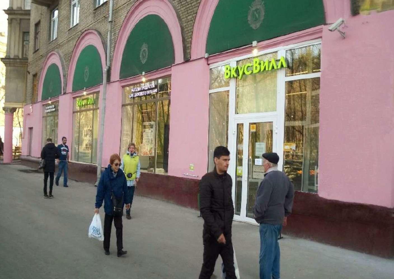 Торговая недвижимость Москва,  - Маршала Василевского ул. 5