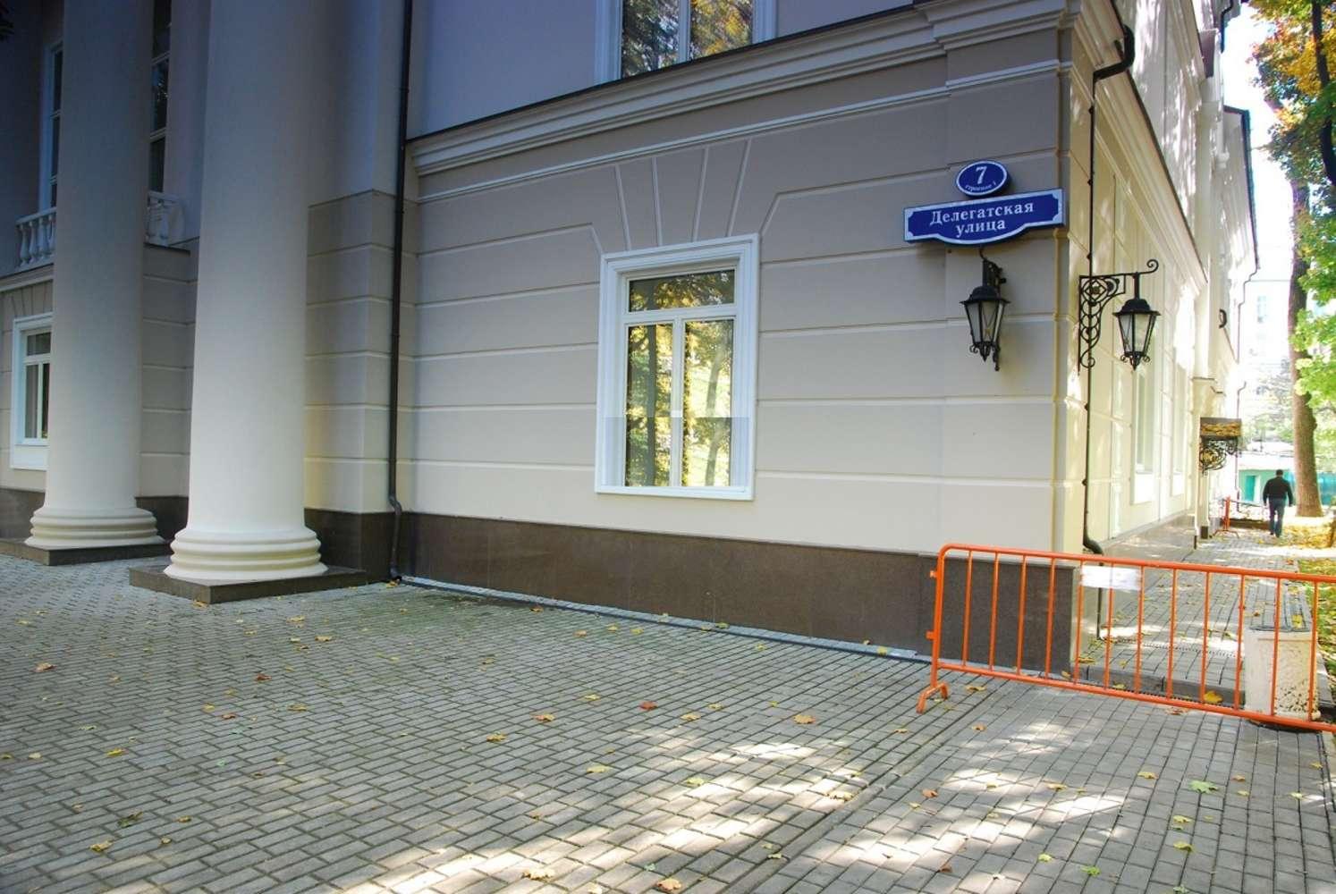 Офисная недвижимость Москва,  - Делегатская ул. 7 стр. 1