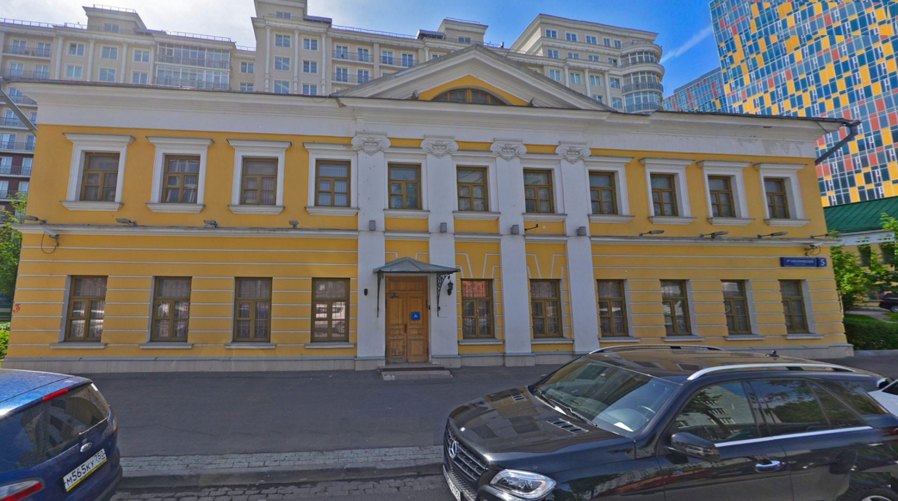 Офисная недвижимость Москва,  - 3-й Люсиновский пер. 5