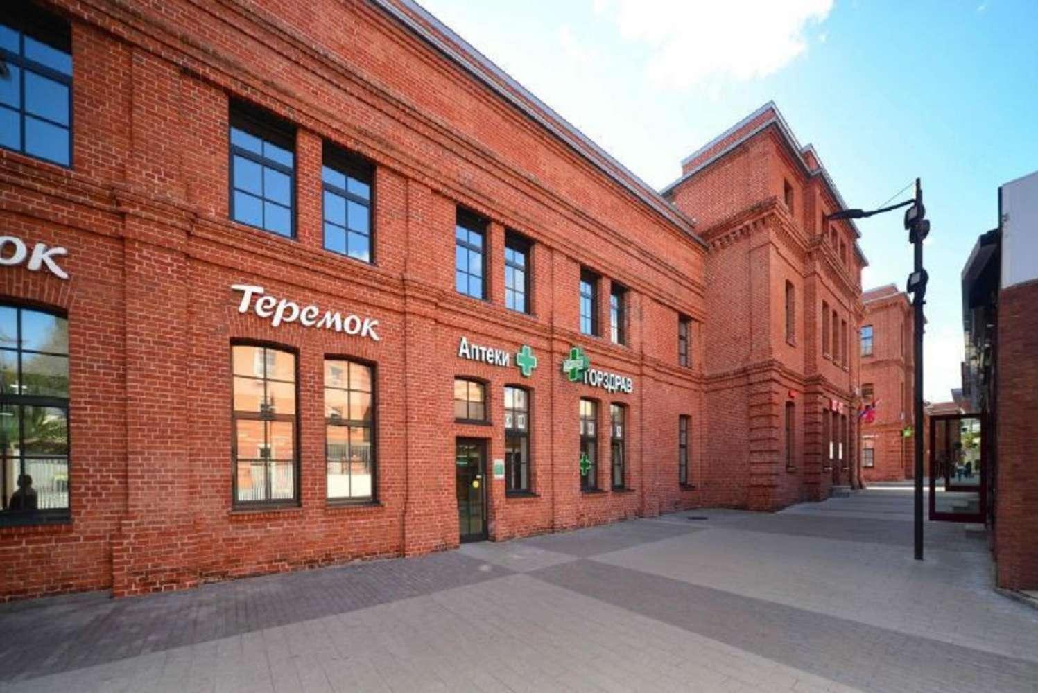 Офисная недвижимость Москва,  - Арма (стр. 1)