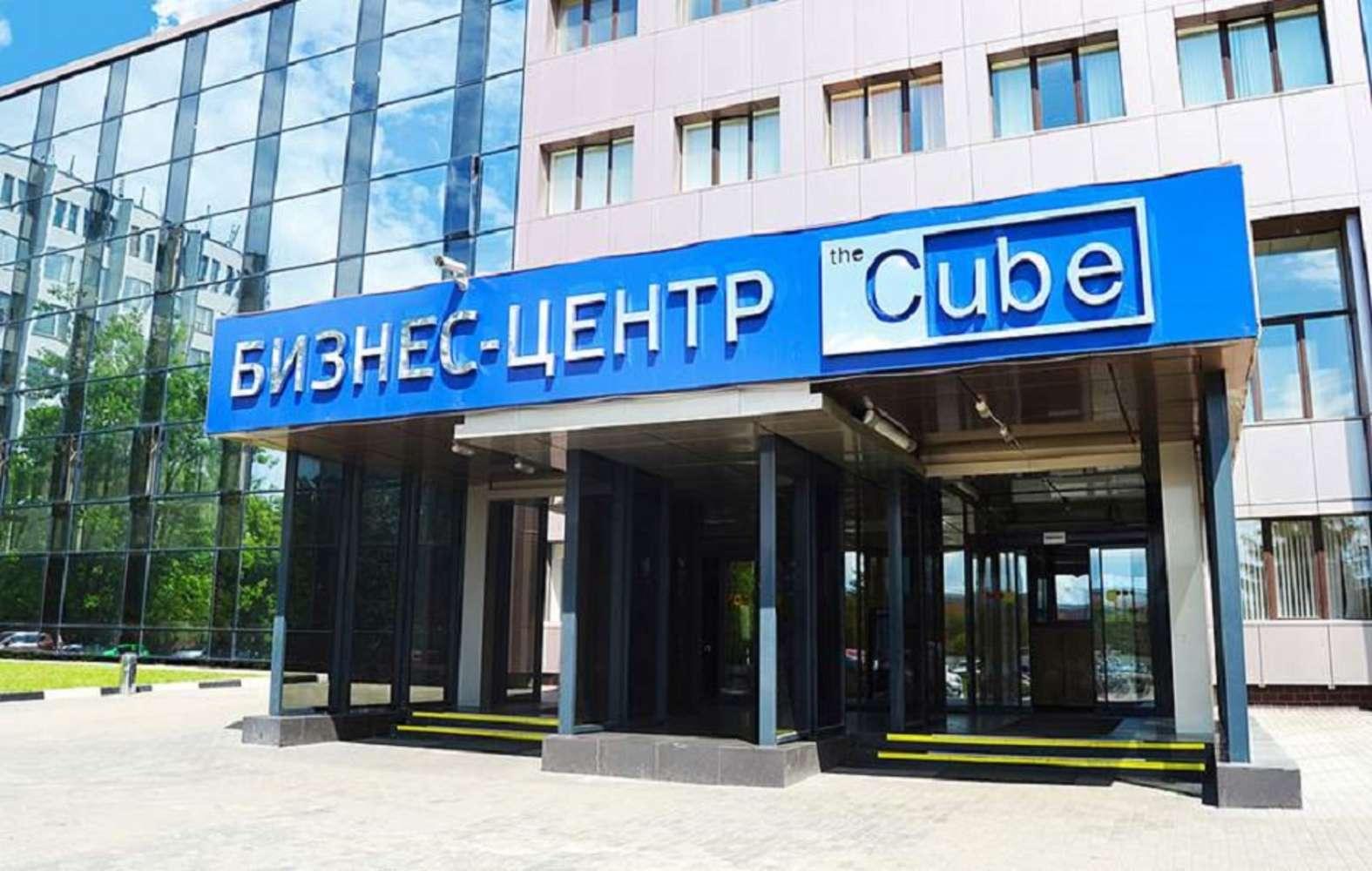 Офисная недвижимость Москва,  - The Cube