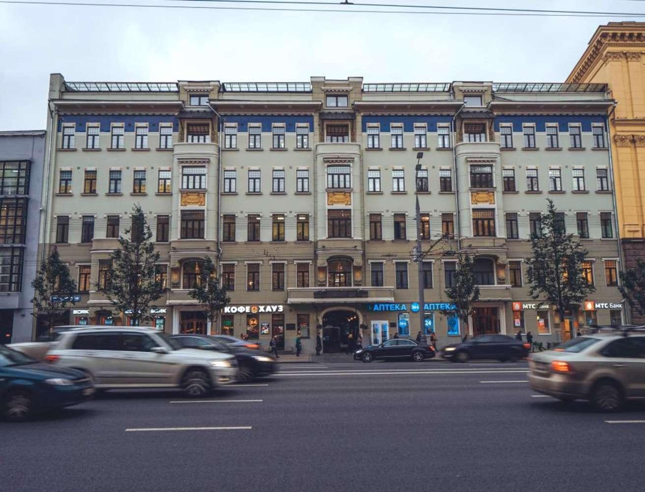 Офисная недвижимость Москва,  - Булгаковский дом
