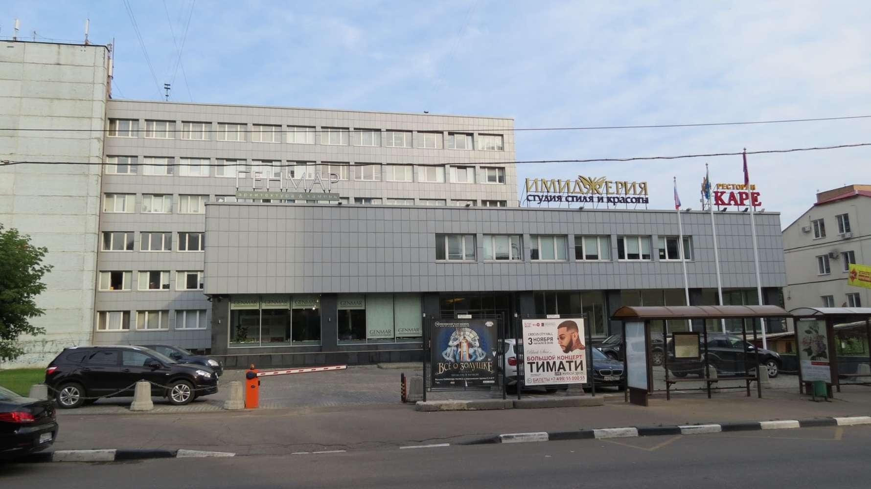 Офисная недвижимость Москва,  - Дмитрия Ульянова ул. 42
