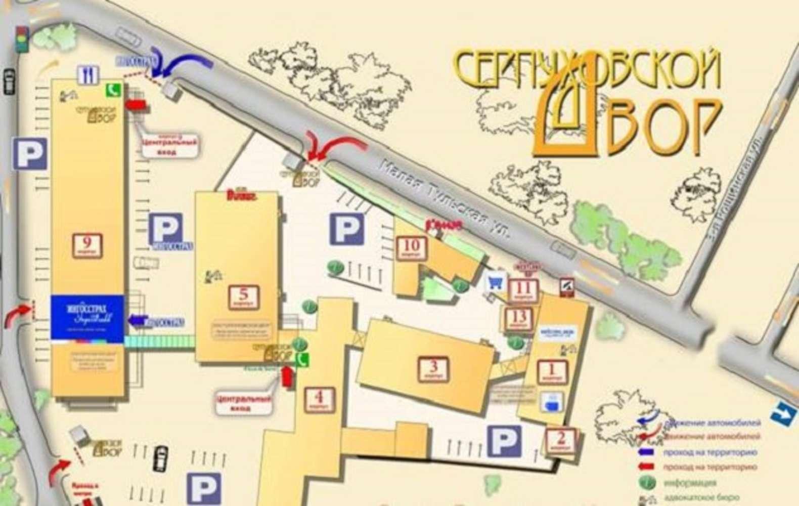 Офисная недвижимость Москва,  - Серпуховский Двор