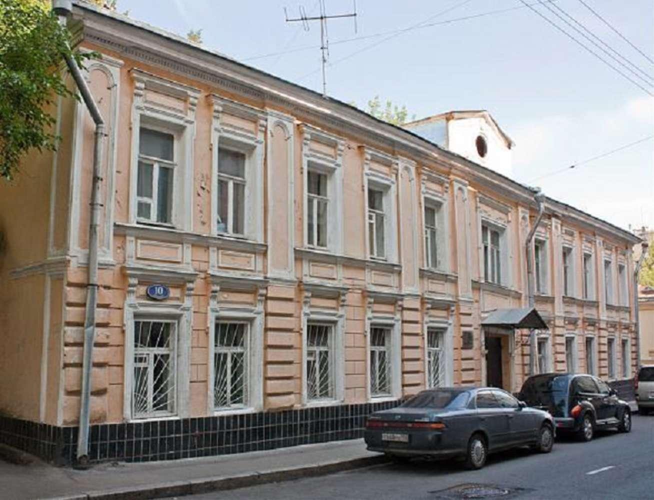 Офисная недвижимость Москва, 119034 - Кропоткинский пер. 10 стр. 1