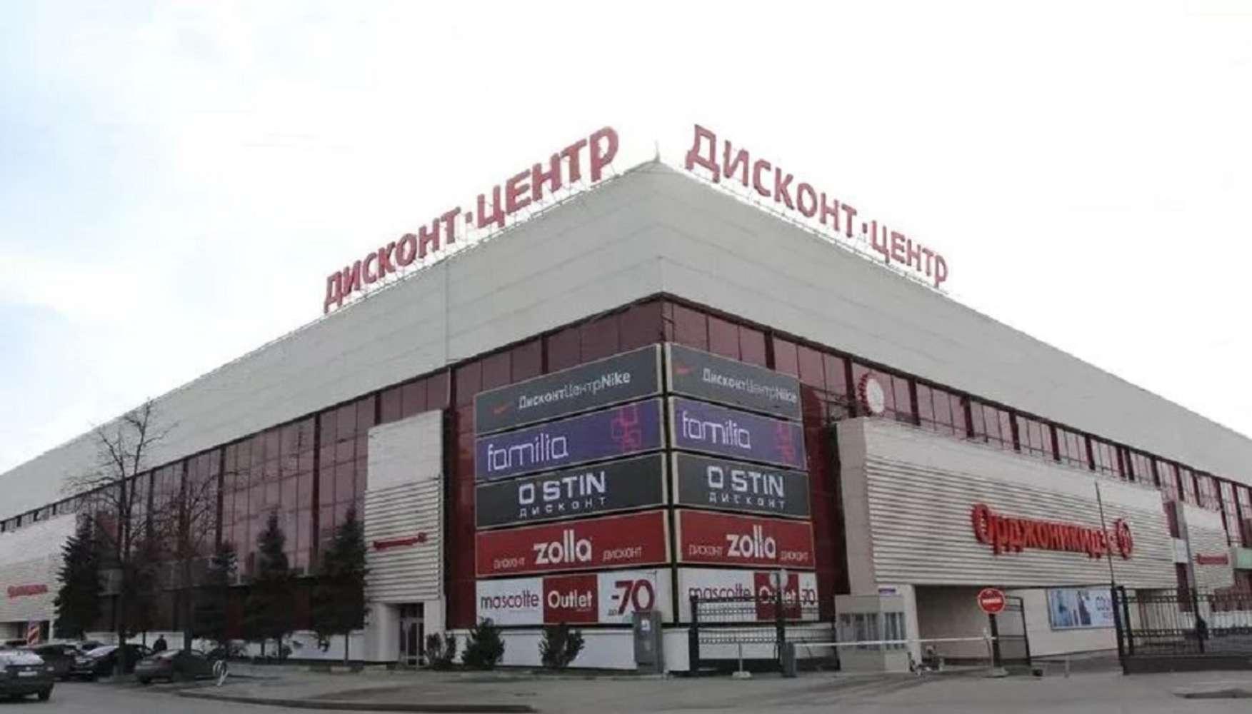 Офисная недвижимость Москва,  - Орджоникидзе ул. 11