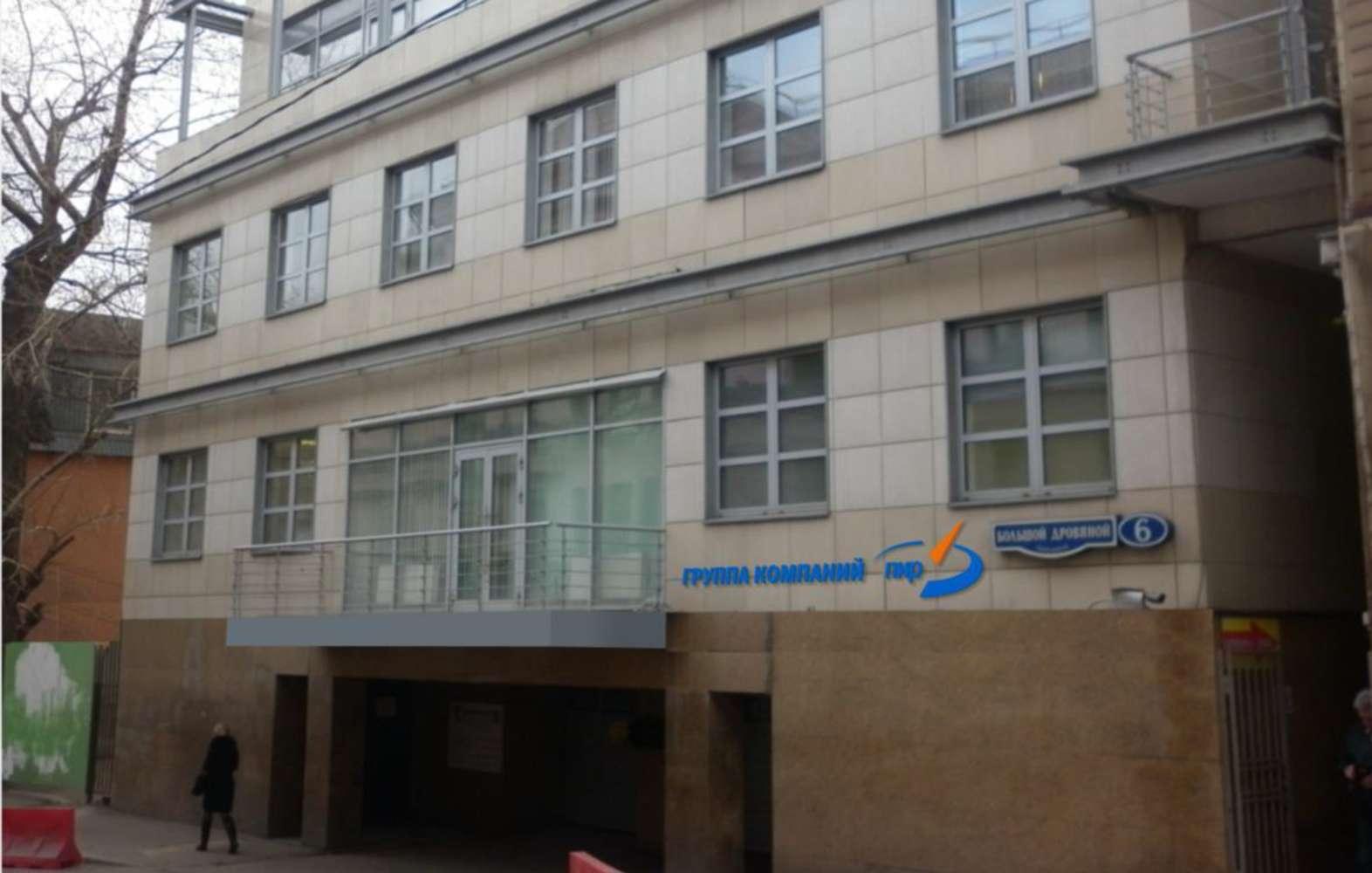 Офисная недвижимость Москва,  - Большой Дровяной пер. 6