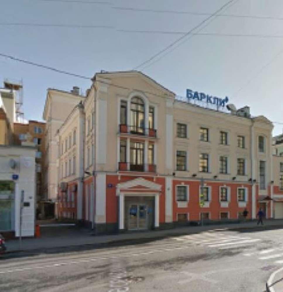 Офисная недвижимость Москва,  - Бол. Никитская ул., 17, стр. 2