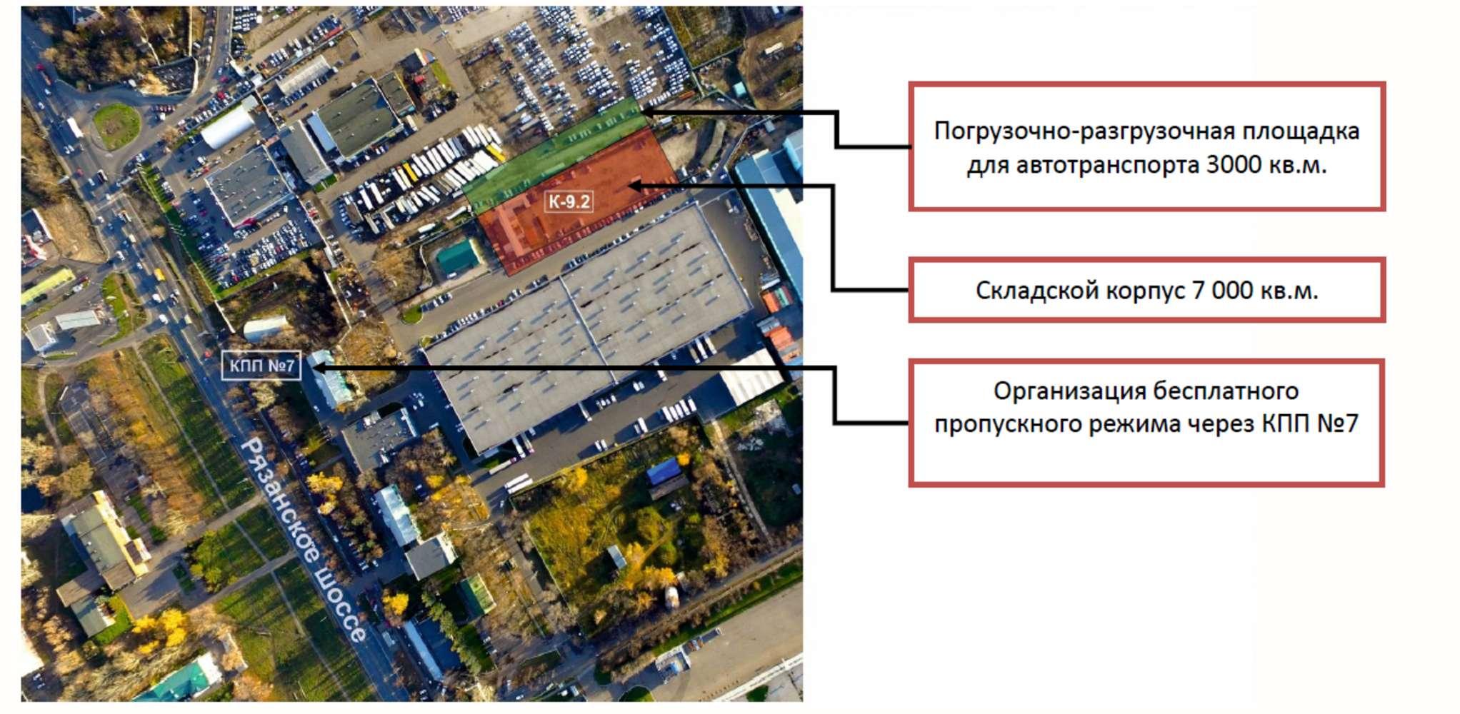 Складская недвижимость Москва,  - Томилино К-9.2