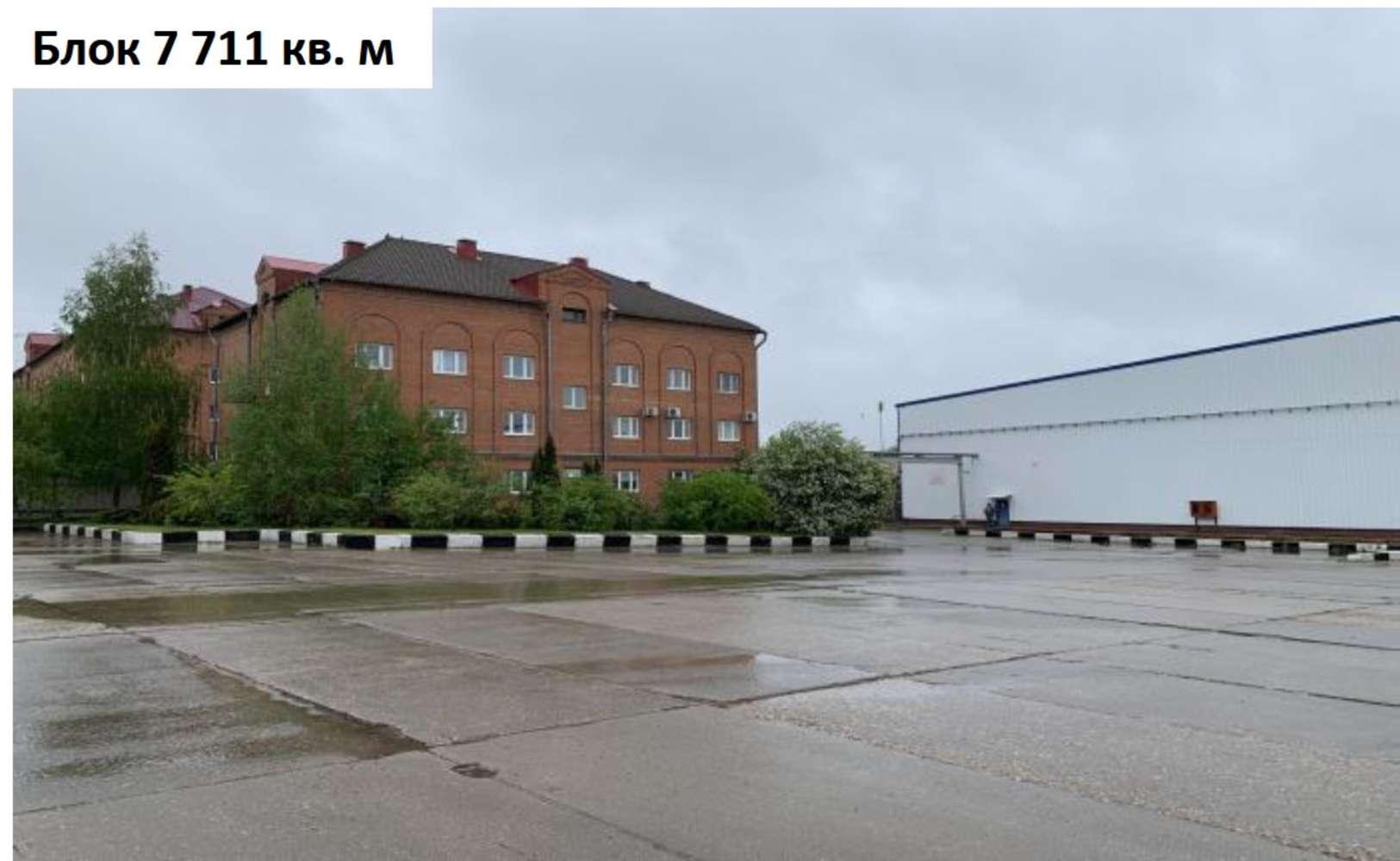Складская недвижимость Москва,  - ГромМах