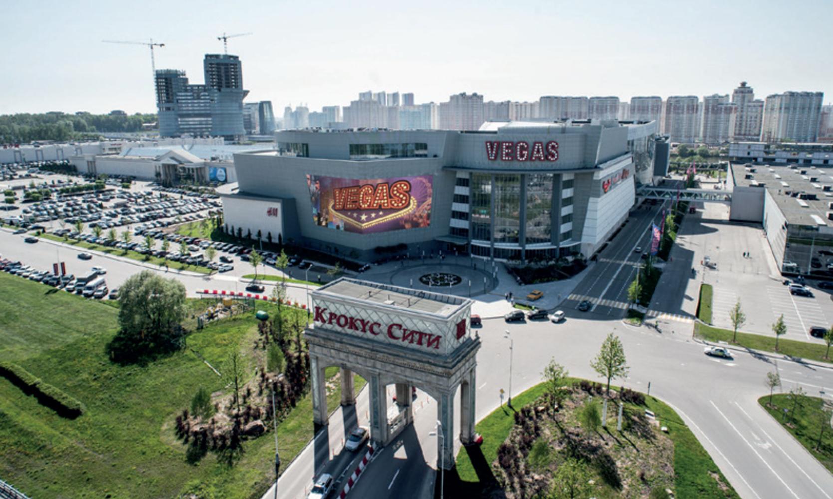 Торговая недвижимость Москва,  - Vegas Крокус Сити