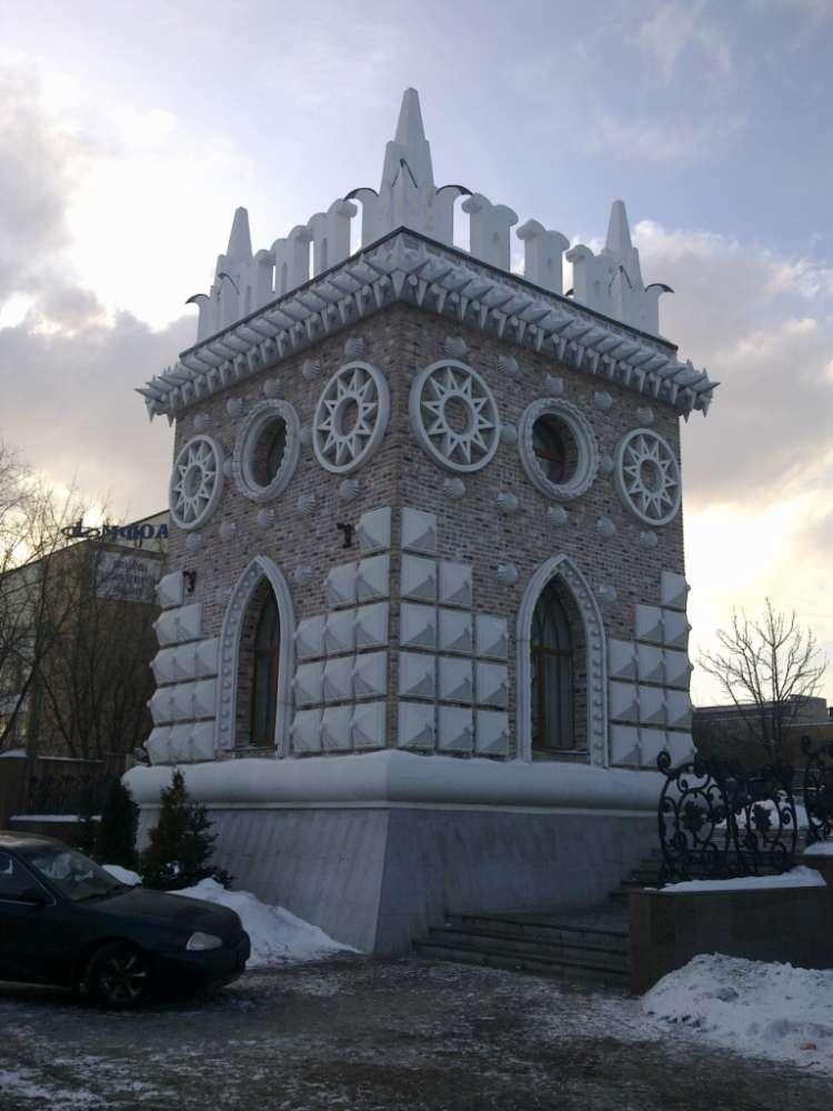 Офисная недвижимость Москва,  - Верейская Плаза 1 - 1