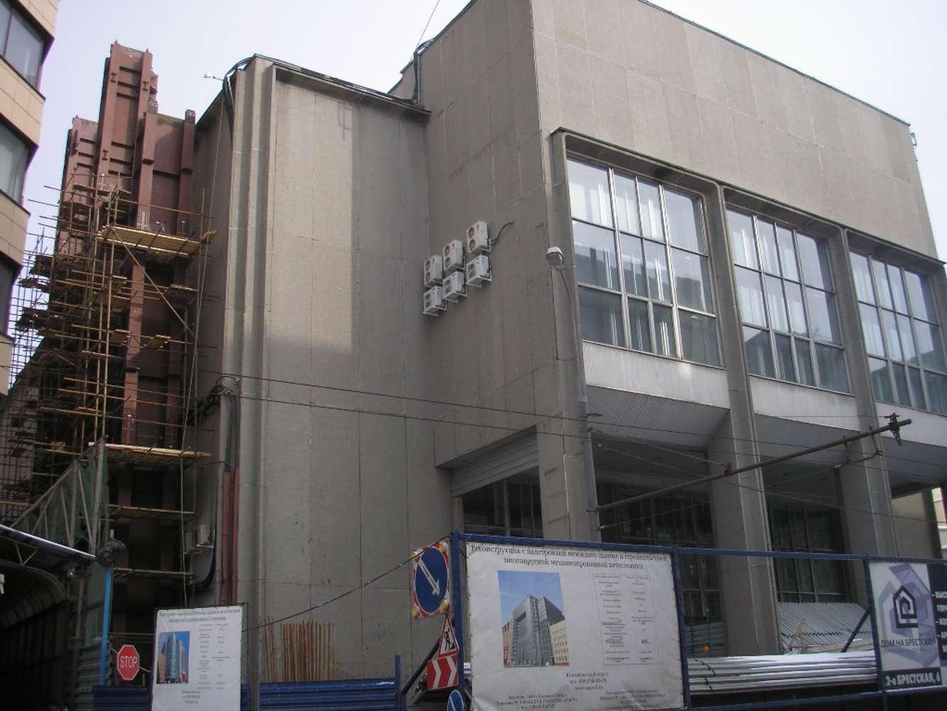 Офисная недвижимость Москва,  - Центр Современной Архитектуры - 8