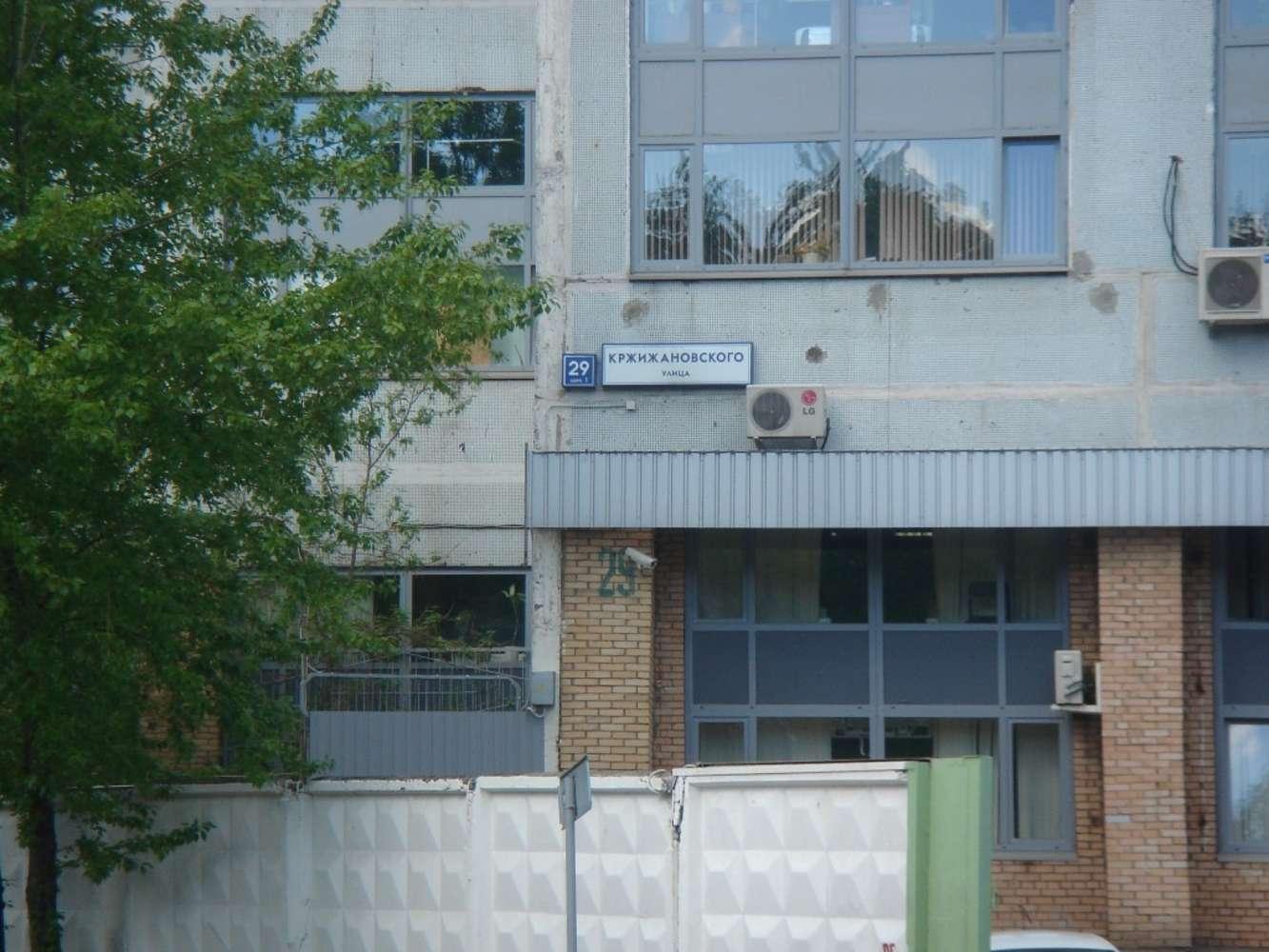 Офисная недвижимость Москва,  - Кржижановского ул. 29 - 8