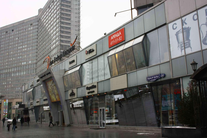 Офисная недвижимость Москва,  - Новый Арбат ул. 21 - 264